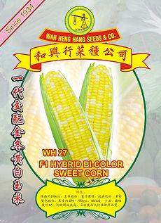 WH27 F1 Hybrid Bi-color Sweert Corn.jpg