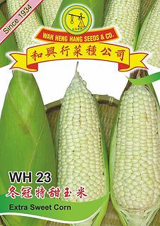 WH23 Extra Sweet Corn.jpg