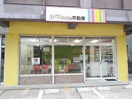 クレアテ新店舗外観.jpg