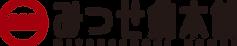 mitsusedorihompo