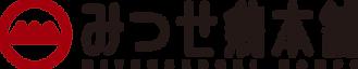 mitsusedori_logo.png