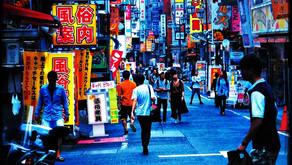 Tokyo à la Maison de la Photographie