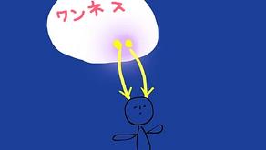 【自分の能力】(11/23裏ブログより)