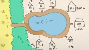 SATOMI丘解放3日目・SATOMIさん&長男編
