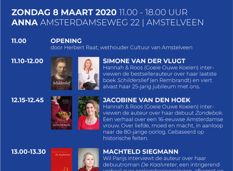 Amstelveens Boekenfeest 2020
