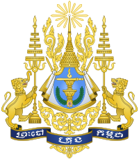 200px-Coat_of_arms_of_Cambodia.svg.png