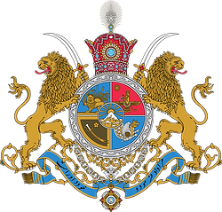 800px-Imperial_Coat_of_Arms_of_Iran.svg.