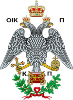 Coat_of_Arms_of_the_Greek_Orthodox_Churc