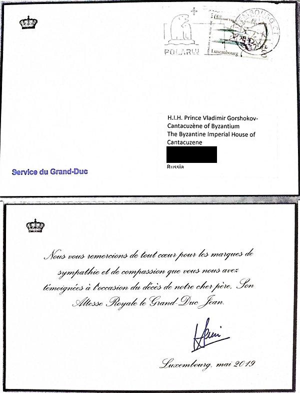 Doc - 16.02.2020 - 9-14 ПП - p1.jpg