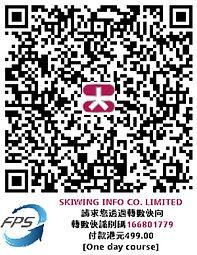 Skiwing Info FBS.jpeg