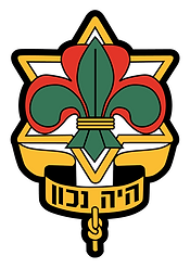 LogoTzofim-01 (1).png