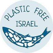 Plastic Free Israel.jpeg