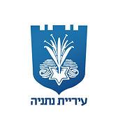 לוגו עיריית נתניה.jpg