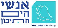 logo rosh carmel.png