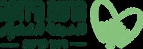 לוגו הרשת הירוקה רקע שקוף.png