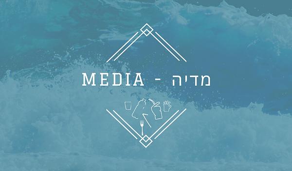 חדפ מדיה - media.png