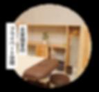 1-個室.png