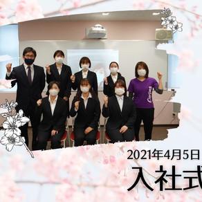 【入社式】新しい6名のコーチが仲間入り!