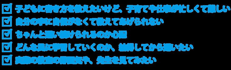 悩み.png