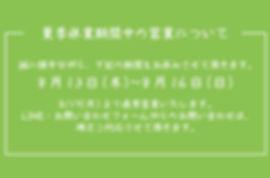 SHIBAMU.jpg