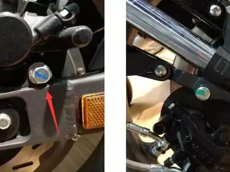 老司機講車VO.7-要改裝先識釘