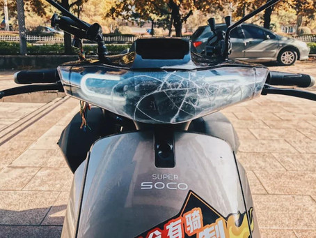 老司機講車VO.15 - 馮馳電掣之後會有騎丨騎行記錄——穿越冰與火之路