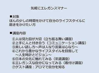 スクリーンショット 2019-04-15 14.27.53.png