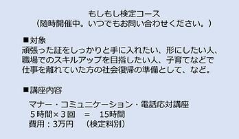 スクリーンショット 2019-04-15 14.42.29.png