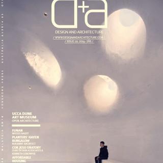 Design & Architecture cover.JPG