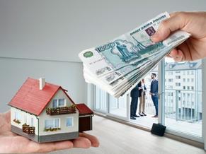 Доступные способы приобретения жилья