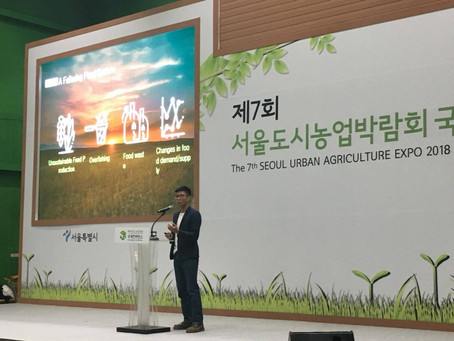 Insectta at the 7th Urban Agricultural Expo 2018 in Seoul