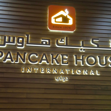 Pancake House International - Best Pancakes in Dubai