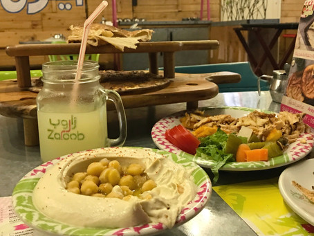 Zaroob Restaurant - The Authentic Arabic Food in Dubai, UAE