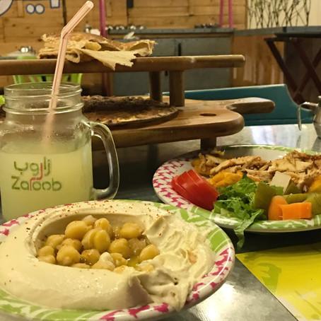 Zaroob Restaurant - The Authentic Arabic Food in Dubai, UAE