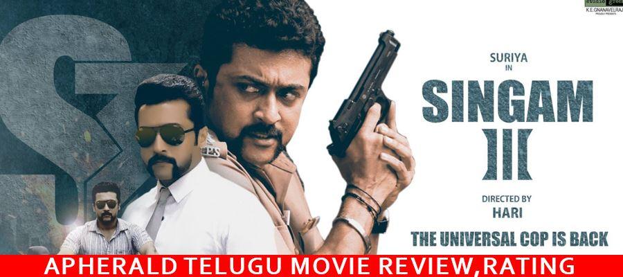 singam 3 full movie in hindi download filmywap