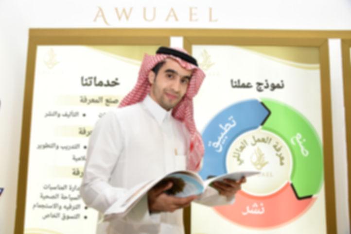 abdulmajeed alqahtani