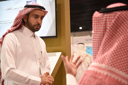awuael2017-Young Businessmen and women F