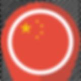 china pin_edited.png