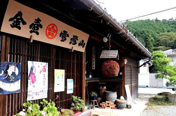 tsubosaka.jpg