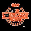 プロジェクトのロゴ白.png