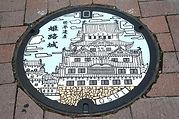 姫路城GMH設置.JPG