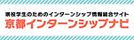side_bana_kyoto-is.jpg