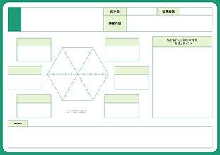 CompanyList_chart.jpg