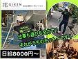 株式会社技建コーポレーション.jpg