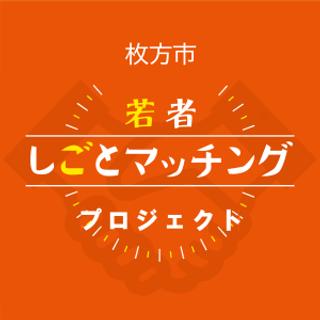 プロジェクトのロゴmini.png