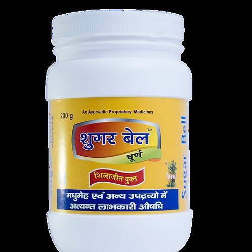 Sugar Bell Powder - 200gm