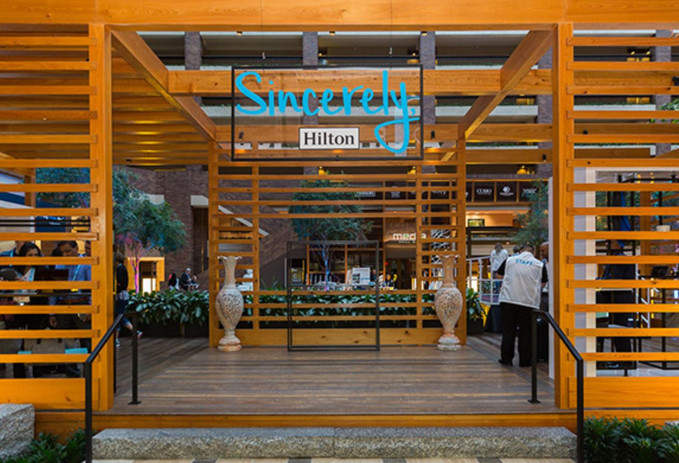 swag store.JPG