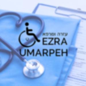 Ezra Umarpeh Logo.jpg