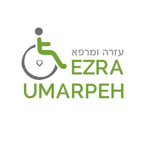 Ezra Umarpeh Hebrew Logo