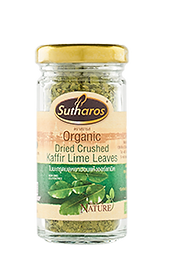 Organic Dried Crushed Kaffir Lime Leaves